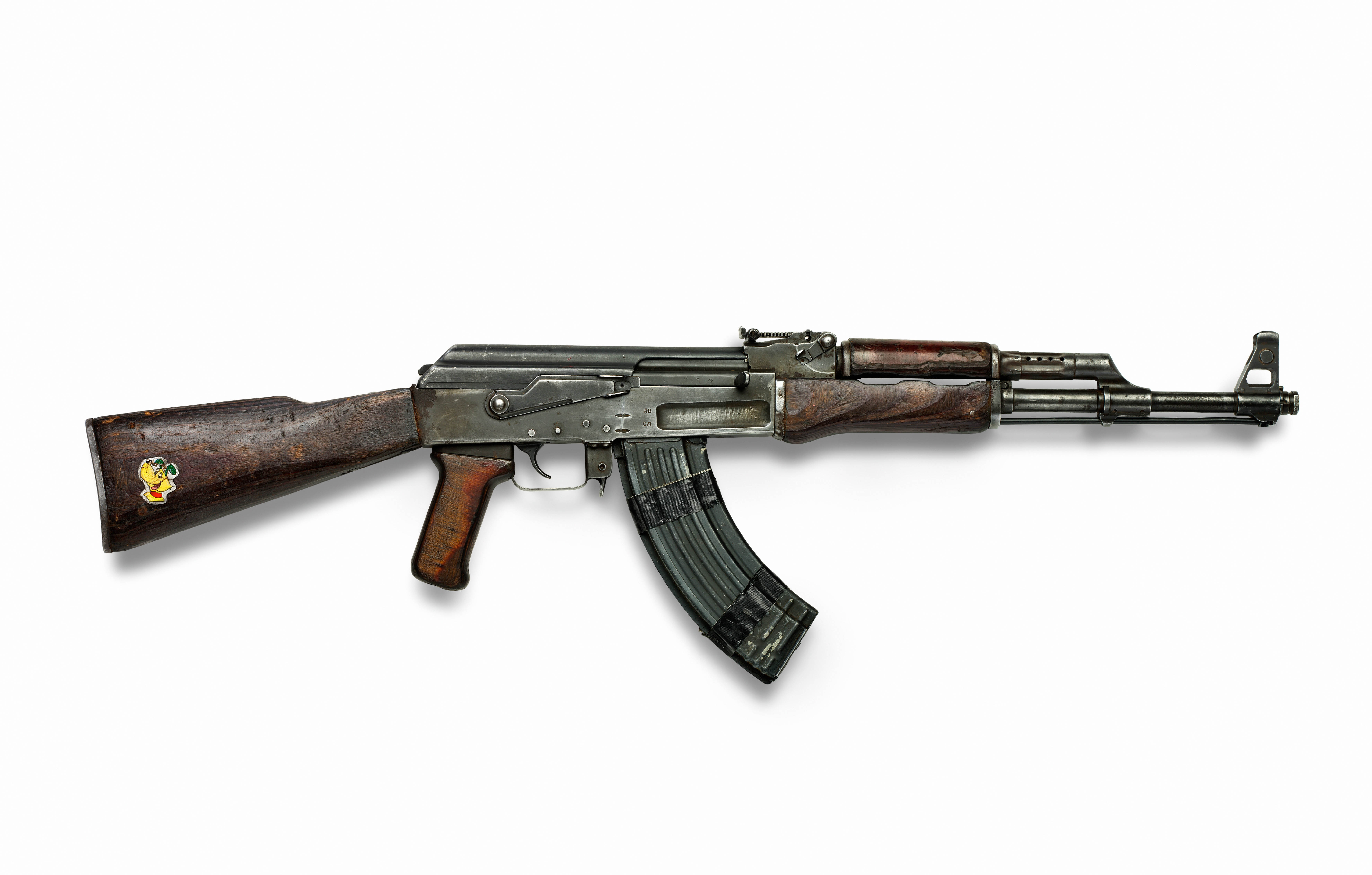 Armas de fuego - Fotografía de un AK47